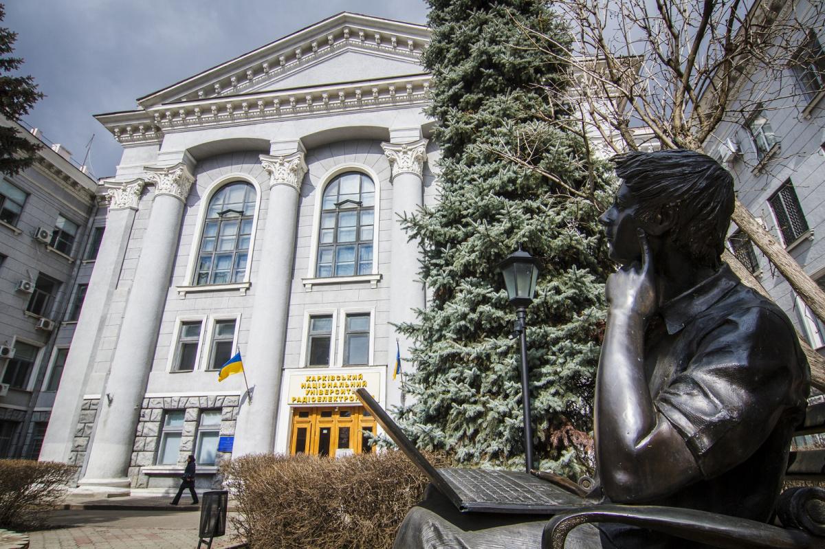 В ХНУРЭ прошел финал II всеукраинского конкурса молодых исследователей
